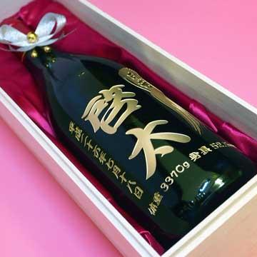 名入れ ワイン ボトル 名前 刻印 出産祝い 赤ちゃん 彫刻 プレゼント フランス 誕生 体重 身長 ギフト
