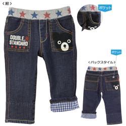 ☆ダブルB(秋冬物)mikihouse DOUBLE.Bデニム(ジーンズ)長パンツ(120cm、130cm)