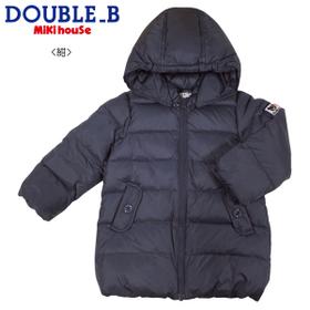【送料無料】ダブルB(おすすめ)mikihouse DOUBLE.Bコクーンシルエット(ガールズ)ダウンコート(90cm)
