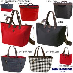 【送料無料】ミキハウスファースト(オススメ)mikihouseポーチ付き多機能マザートートバッグ