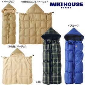 【送料無料】ミキハウスファースト(おすすめ)mikihouse防寒5WAYダウンキャリーケープ