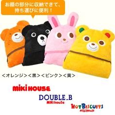 ノベルティミキハウス(mikihouse)ダブルB(DOUBLE.B)ホットビスケッツ(HOTBISCUITS)マルチブランケット(お買上25000円以上でご注文してね!)
