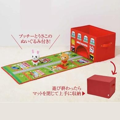 ノベルティミキハウス(mikihouse)プレイマット付お片付けBOX(ぬいぐるみ付き)(お買上54000円以上でご注文してね!)