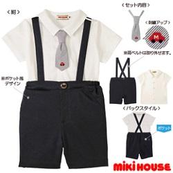 【送料無料】ミキハウス(フォーマル)mikihouseネクタイ付半袖シャツ・パンツセット(日本製)(80cm、90cm)