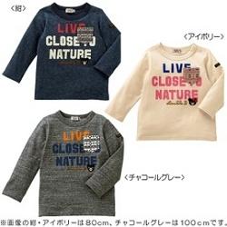 (定価7800円+税をSALE)ダブルB(おススメ)mikihouse DOUBLE.Bネイティブ柄ポケットつき長袖Tシャツ日本製(80cm、90cm)