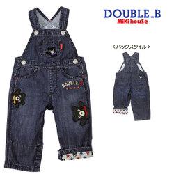 (セール定価13000円+税をSALE)ダブルB(おススメ)mikihouse DOUBLE.Bバンザイ♪オーバーオール(80cm、90cm)