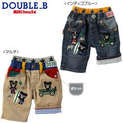 (送料無料)(サマーセール18500円+税をSALE)ダブルB(おすすめ)mikihouse DOUBLE.B豪華な刺繍つき☆ダブルウエストの7分丈パンツ(100cm、110cm)