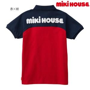 (送料無料)ミキハウス(mikihouse)バックロゴプリント☆シンプル半袖ポロシャツ(大人用)日本製(S、M、L)