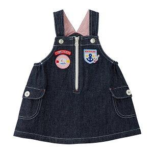 ミキハウス(mikihouse)うさこ♪前ファスナー付きジャンパースカート日本製(80cm、90cm)