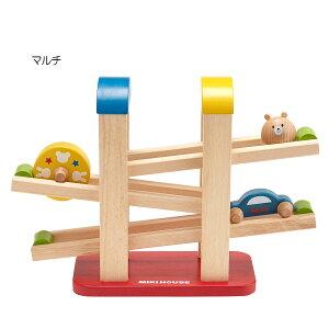 【送料無料】ミキハウスファースト(ギフト)mikihouse(木のおもちゃ♪ )ウッドスロープ