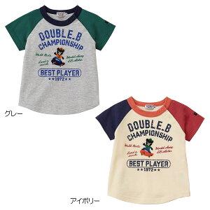 ダブルB(DOUBLE.B)mikihouseロゴプリント半袖Tシャツ日本製(110cm、120cm、130cm、140cm)