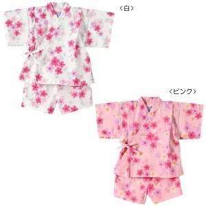12-7505-974 (定価7600円+税をSALE)ミキハウス(mikihouse)さくらしぐれ柄♪甚平スーツ日本製(100cm、110cm)