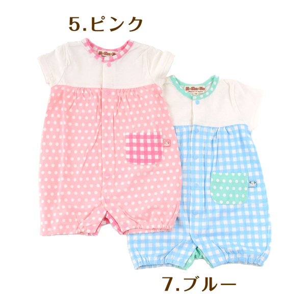 040b509d9b05 Akachan Market  Kids baby baby wrapper children s clothes rompers ...