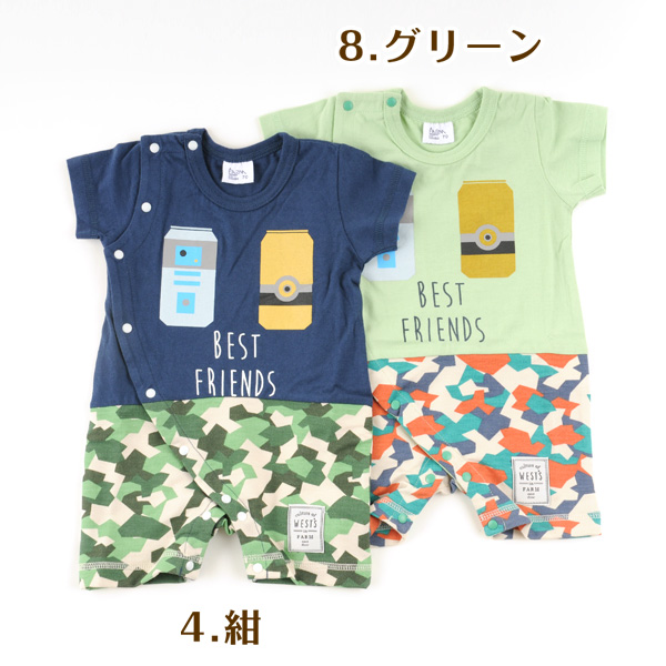 e08ead3e1174 Akachan Market  Kids and baby baby baby clothes kids wear short ...