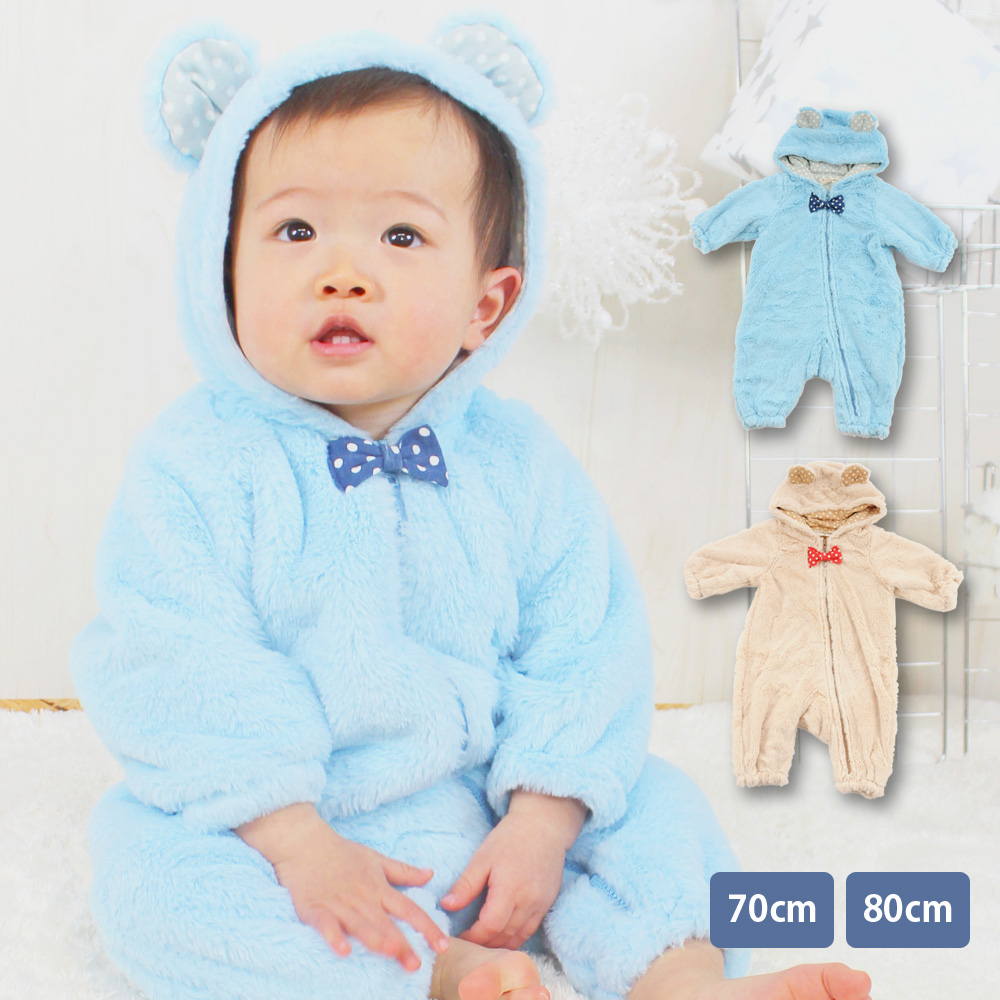 9f0e421c183a Akachan Market  Blue (blue)   beige fashion child baby shaggy ...