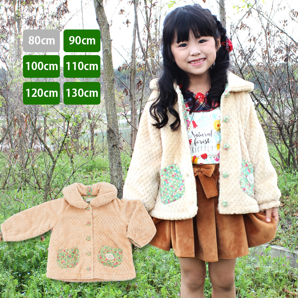67144e828e38 Akachan Market  Children s clothes jacket jacket cold protection ...