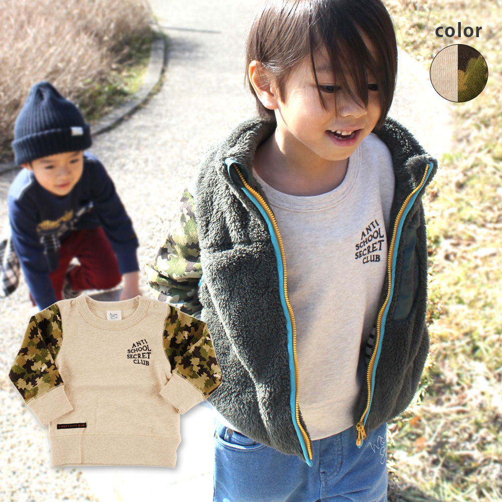 aed4df090 Akachan Market  Children s clothes long sleeves trainer ivory ...