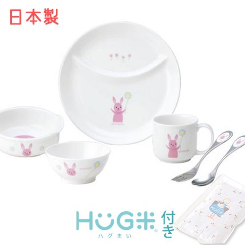 お食い初め 食器 食器セット ギフト 出産祝い 男の子 出産祝い 女の子|アッコトト にこにこセット(うさぎ)|