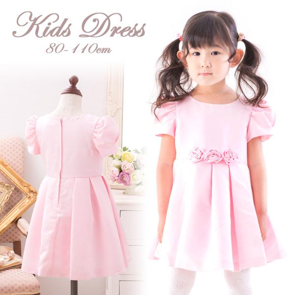 a0d55346af04 Kids dress up pink solid color flower girl presentation of children dress  Kids Halloween Princess child ...