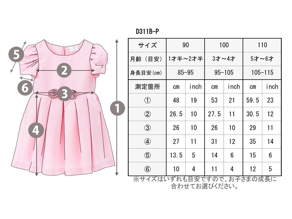 9c28a7857634 ... Kids dress up pink solid color flower girl presentation of children  dress Kids Halloween Princess child