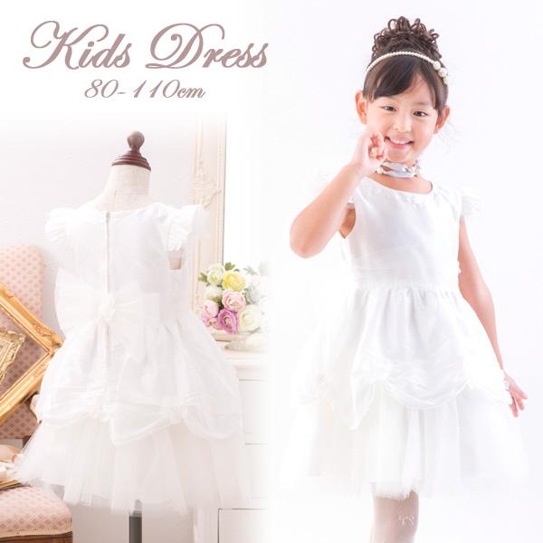041b206649a0 Children dress white wedding dress style plain flower girl meeting kids  clothes Kids Halloween wedding children's ...