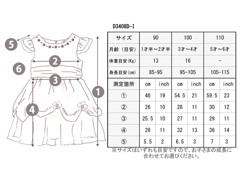 112a21419f39 ... Children dress white wedding dress style plain flower girl meeting kids  clothes Kids Halloween wedding children's