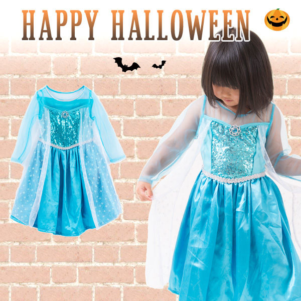 Kids Fancy Dress Halloween Up Costume Crystal Princess Girls Women Child