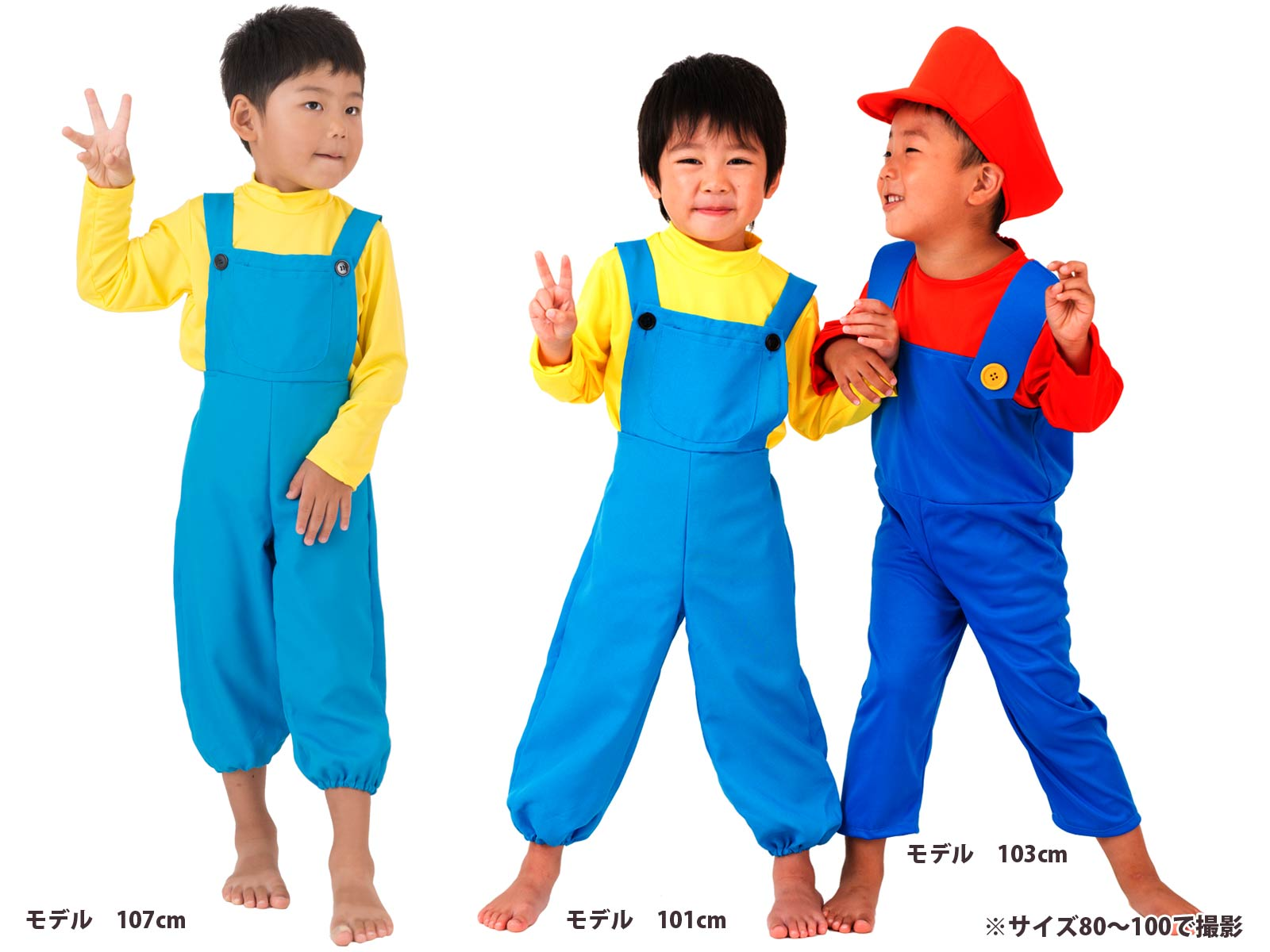 Kids fancy dress boysu0027 dress costume for Helloween look like u0027Minionsu0027 for party literary exhibitions yellow u0026 blue / Sizes 60 70 80 90 100 110 120 130cm ...  sc 1 st  Rakuten & Shussanjunbi Akachan Market   Rakuten Global Market: Kids fancy ...