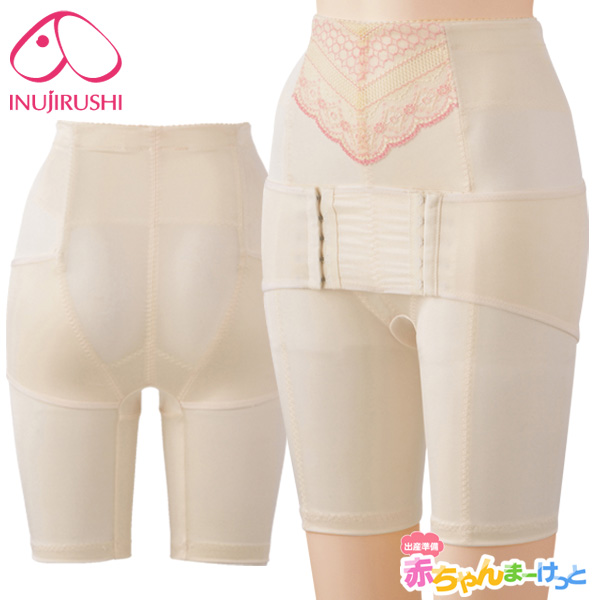 Dog mark maternity dog mark honpo INUJIRUSHI post-partum pelvic correction belt girdle G4200 58 64 70 76 82 size after childbirth reform inner girdle champagne