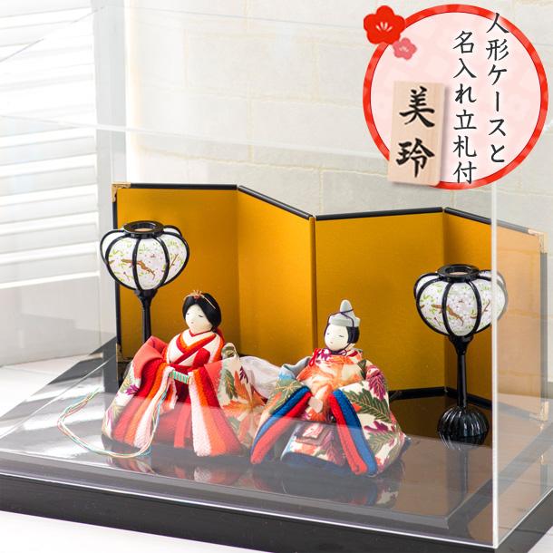 【送料無料】 ケース飾り セット 雛人形 ひな人形小さい コンパクト かわいい リュウコドウ 龍虎堂古代雛飾り