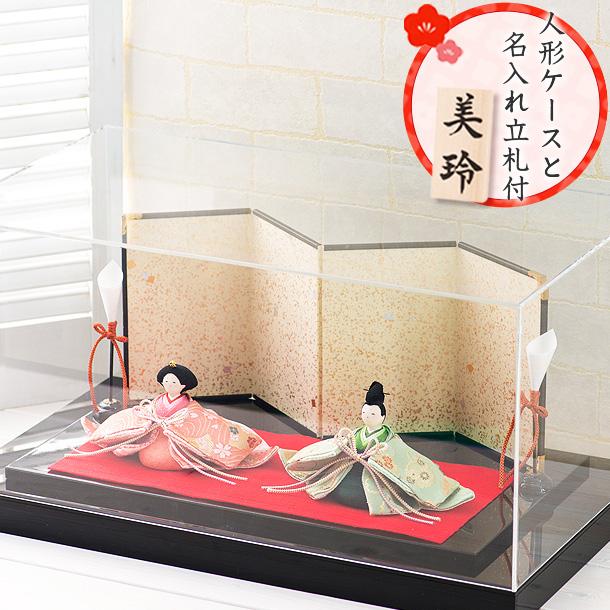 【送料無料】 ケース飾り セット 雛人形 ひな人形 小さい コンパクト かわいい リュウコドウ 龍虎堂 雅音雛