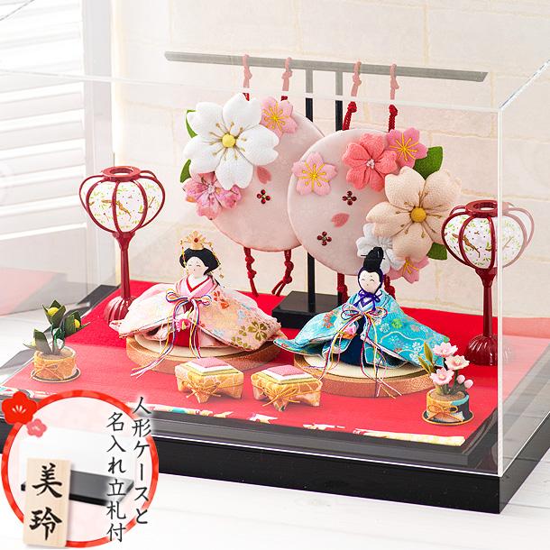 ひな人形 【送料無料】 セット 小さい コンパクト 雛人形 リュウコドウ 春花雛 かわいい ケース飾り 龍虎堂
