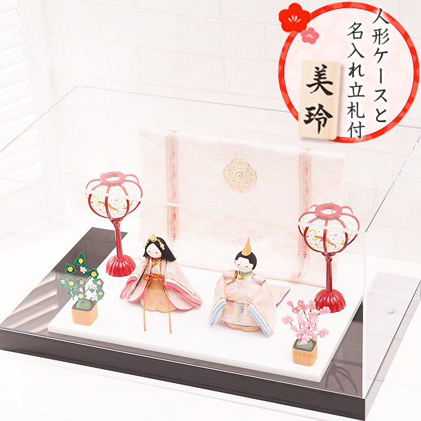 【送料無料】 ケース飾り セット 雛人形 ひな人形 桜香小さい コンパクト かわいい リュウコドウ 龍虎堂立姿新王雛