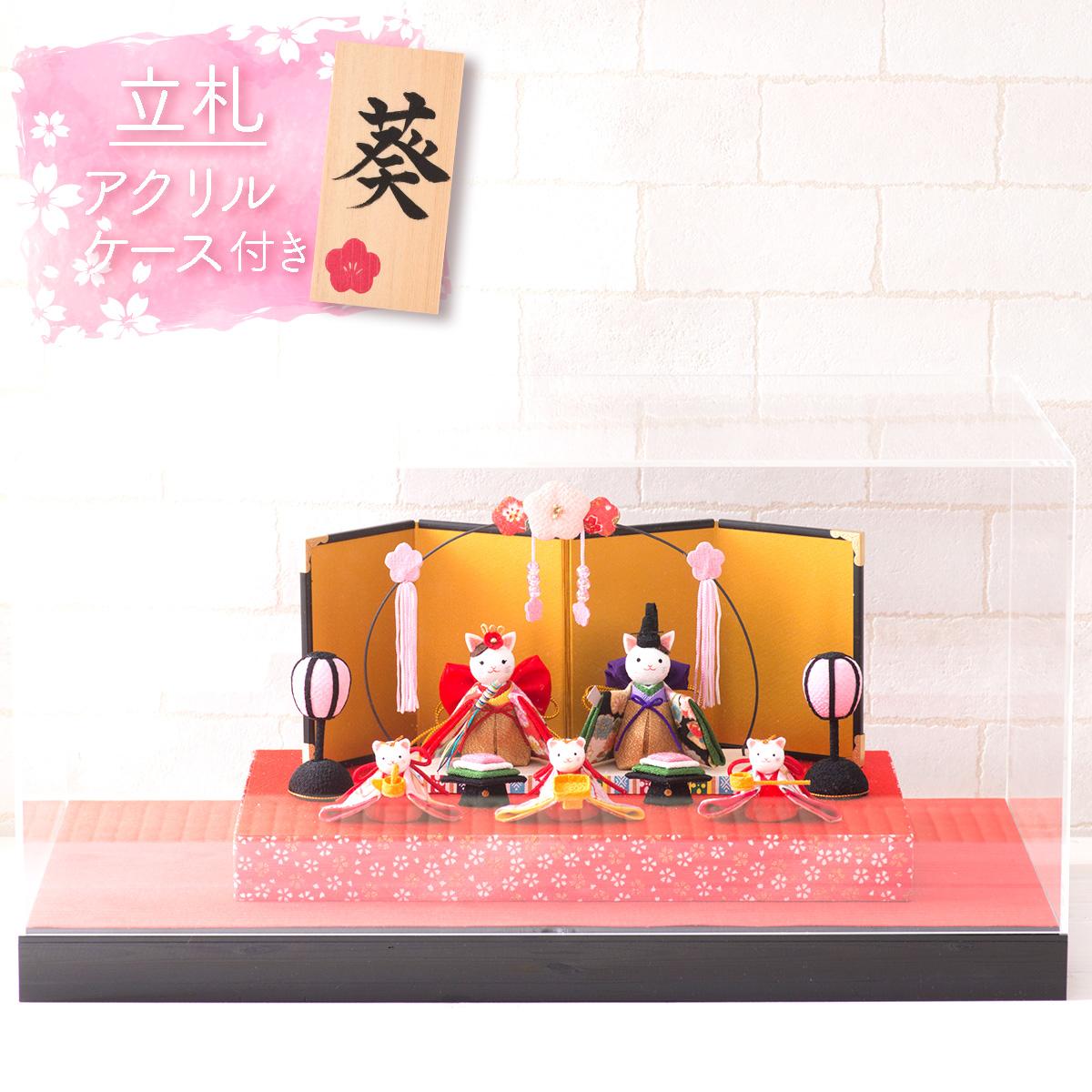 【送料無料】※北海道・沖縄・離島を除く雛人形 ケース飾り セット 小さい コンパクト ひな人形 ちりめん ミニ開花猫雛 5人揃いねこ ネコ お雛様 おひな様 『龍虎堂』リュウコドウ