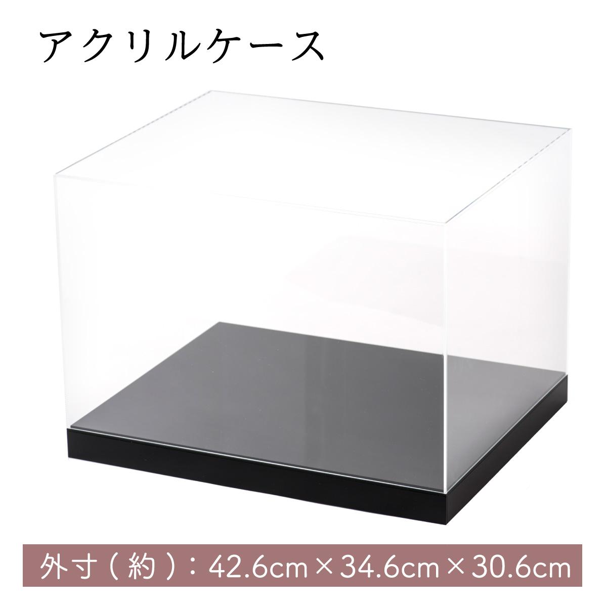 雛人形 ひな人形 五月人形 兜 収納飾り ケース飾り ちりめん コンパクト ミニ 小さい人形 飾りアクリルケース GH-1D ケースサイズ幅43*奥行35*高さ31