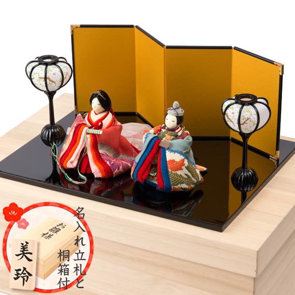 雛人形 桐箱セット 【古布調 古代雛飾り】ひな人形 小さい コンパクト かわいい ちりめん 京都人形工房 リュウコドウ 龍虎堂のお雛さま