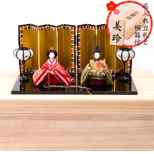 【送料無料】雛人形 桐箱セット ちりめん コンパクト 小さい ミニ古代雛(立姿) お雛様 ひな祭り『龍虎堂』リュウコドウ(送料無料は北海道・沖縄・離島を除きます)