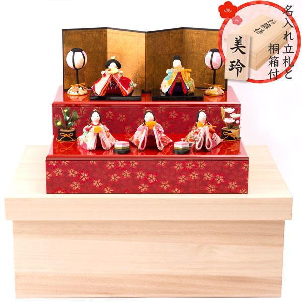 【送料無料】雛人形 桐箱セット ちりめん コンパクト 収納飾り彩り友禅雛 五人揃い お雛様 ひな祭り『龍虎堂』リュウコドウ(送料無料は北海道・沖縄・離島を除きます)