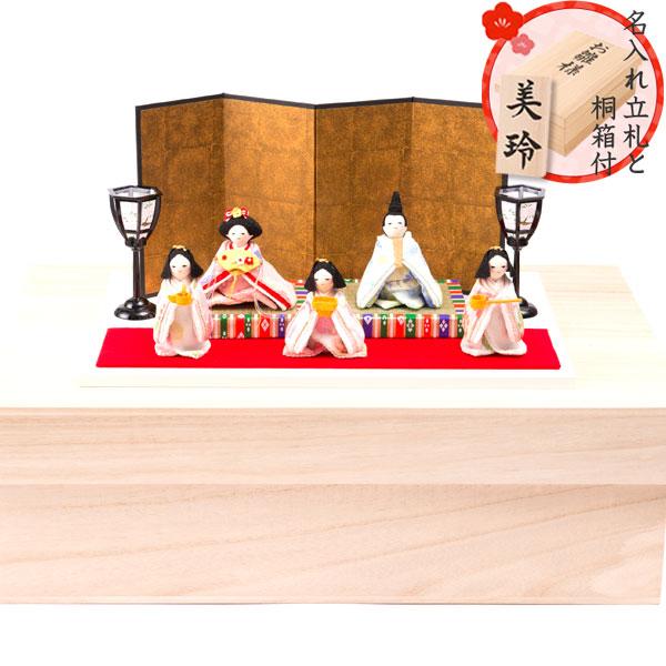 【送料無料】雛人形 桐箱セット ちりめん コンパクト 小さい ミニ 咲耶雛5人揃い お雛様 ひな祭り 『龍虎堂』リュウコドウ