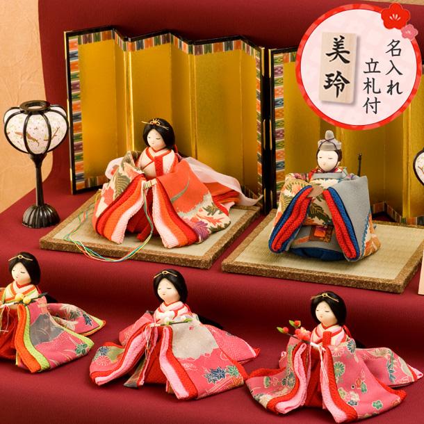【送料無料】雛人形 ひな人形 ちりめん コンパクト 小さい ミニ古布調古代雛5人揃い お雛様 ひな祭り『龍虎堂』リュウコドウ(送料無料は北海道・沖縄・離島を除きます)