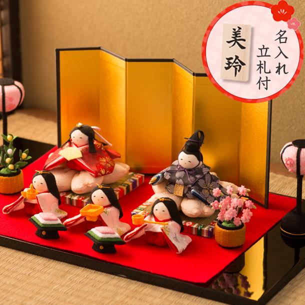 【送料無料】雛人形 ひな人形 ちりめん コンパクト 小さい ミニ桜雛 5人揃い お雛様 ひな祭り『龍虎堂』リュウコドウ(送料無料は北海道・沖縄・離島を除きます)