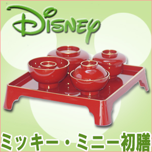 Japanese Dinnerware sets for Okuizome(100th day baby's first meal celebration) 6 items for boys girls [Mickey Mouse/Minnie Mouse]