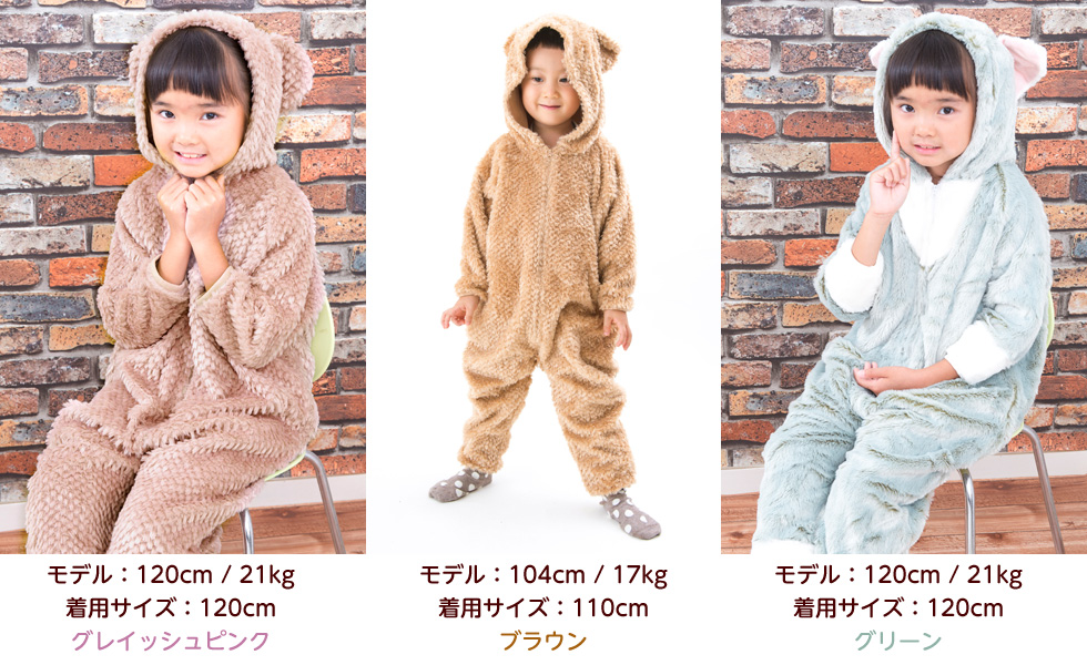 e13d920ca838 Akachan Market  Costume bear cat bulky rompers baby kids winter ...