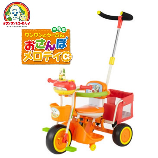 【ワールド】三輪車 ワンワンとう~たんおさんぽメロディα(3361) 三輪車/おもちゃ/バースデープレゼント  02P03Dec16