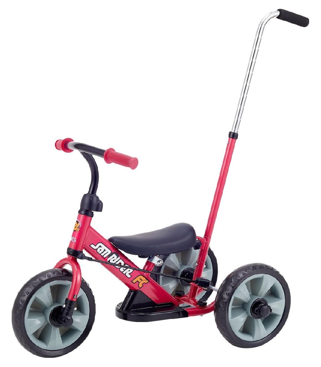 【ワールド】へんしん!サンライダーFC(3391 ローズピンク) 三輪車/おもちゃ/バースデープレゼント