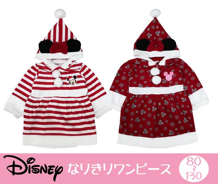ディズニー ミニーマウス なりきりワンピース クリスマス ベビー キッズ 部屋着 ミニー 買取 Disney 18%OFF コスプレ 女の子 衣装 サンタ 子供