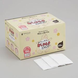 【ケース販売】10個まとめ dacco オオサキメディカル あかちゃんにやさしいおしりふきコットン (430枚×10個)×1箱 脱脂綿  02P03Dec16