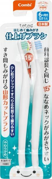 出群 安い 日本製 ママも簡単 歯科器具と同じ斜めネックが磨きやすい すき間も磨ける山形カット コンビ 02P03Dec16 歯みがき関連 はじめて歯みがき 仕上げみがき用 テテオ