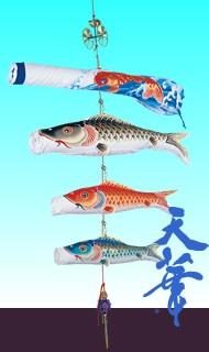 室内用鯉のぼり【鯉物語 天華鯉3色セット】1.2m滝のぼり吹き流し  02P03Dec16
