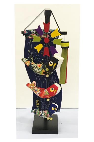【五月人形】つるし飾り 室内鯉 昇龍の瀧(特小) 鯉のぼり ちりめん こどもの日 室内用 コンパクト 端午の節句 初節句